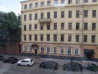 Ринко Плаза -